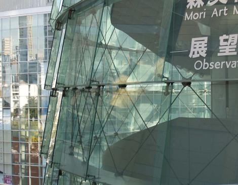 Mori Art Centre. Photograph Gill Hewitt